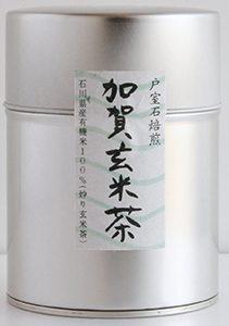 玄米茶パッケージ
