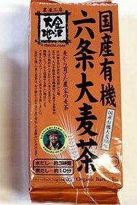 金沢大地六条麦茶