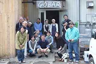 山のハム工房 ゴーバル