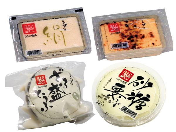 オーガニック豆腐